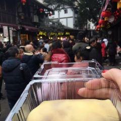Chongqing Haochi Street User Photo