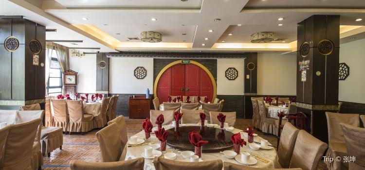 Lao An Li Restaurant