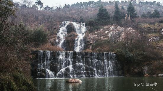 Zhushan Dangkou Relics Park