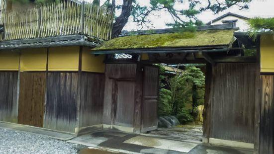 Okazaki Tsuruya