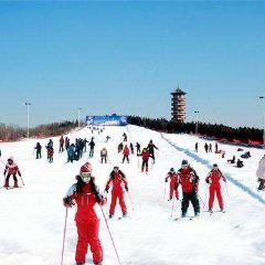 Qingyunshan Ski Field User Photo