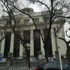 Money Museum Of China User Photo