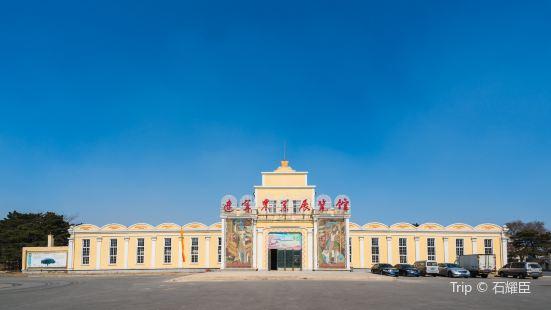 LiaoNing NongYe ZhanLanGuan