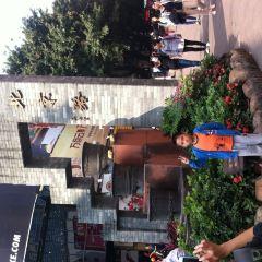 Beijing Road Pedestrian Street User Photo