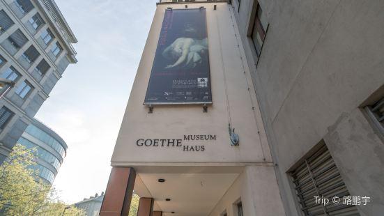 Goethe Museum