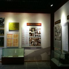 Zhedaxiqian Exhibition Hall User Photo