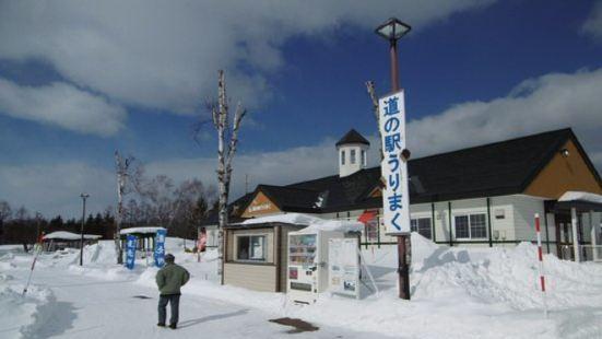Michi No Eki Urimaku Food Corner