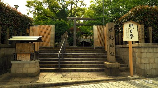 Horikoshi Shrine