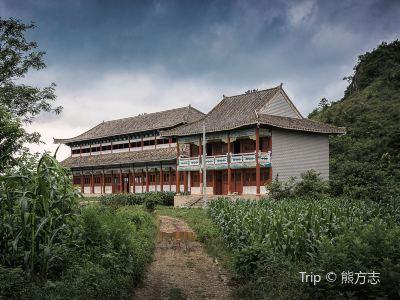 Chuandongjiushiqi Ruins