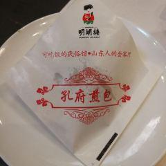 Si Ji Ming Hu ( Da Ming Hu ) User Photo
