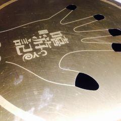 XI YOU JI User Photo