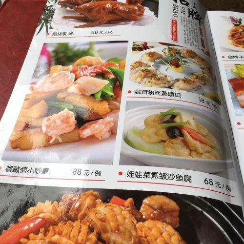 粵人小棲粵式粥港式茶點餐廳