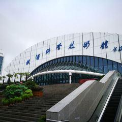 武漢科技館用戶圖片