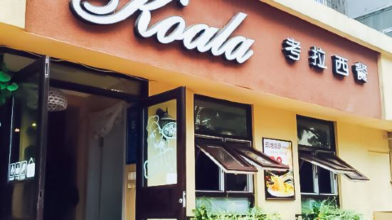 Kao La Restaurant( Main Branch)
