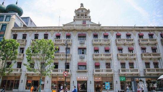 武漢國民政府舊址