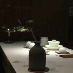 Yu Le Tang · Xi Cha Shi Yi User Photo