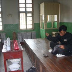 Fushun War Criminals Management Office User Photo