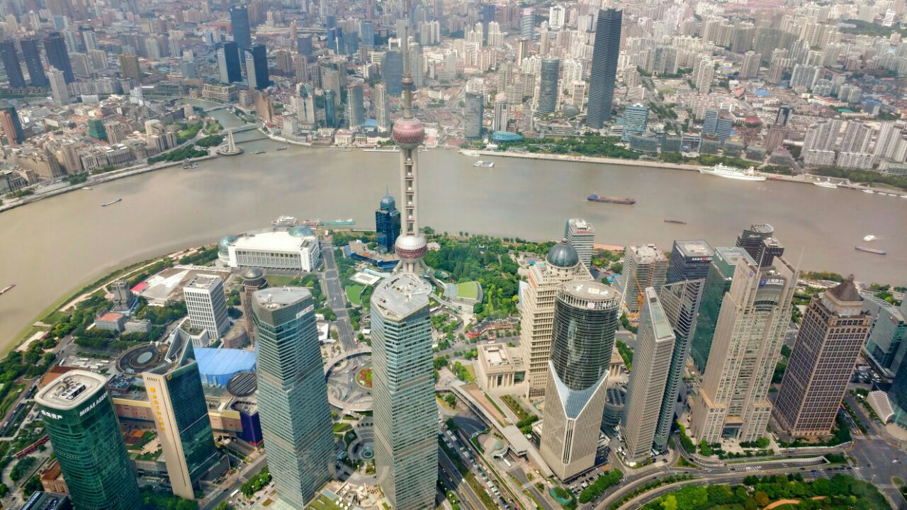 Top of Shanghai Observatory | Tickets, Deals, Reviews