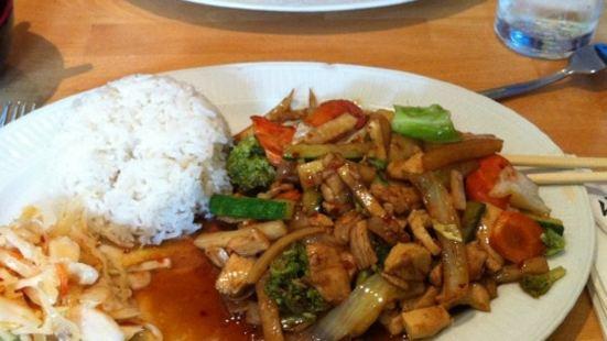 Tofu & Chili