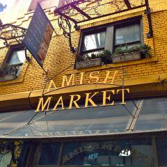 Amish Market East User Photo