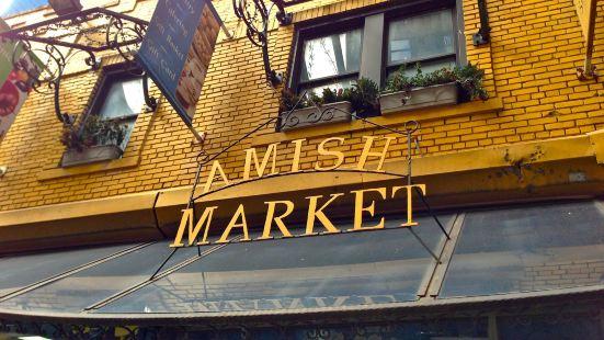 Amish Market East
