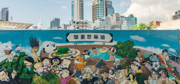 Hong Kong Avenue of Comic Stars