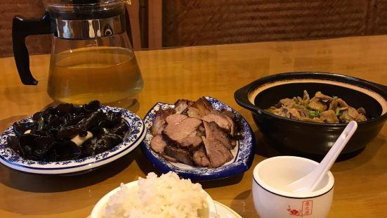 竹中驛農家餐館