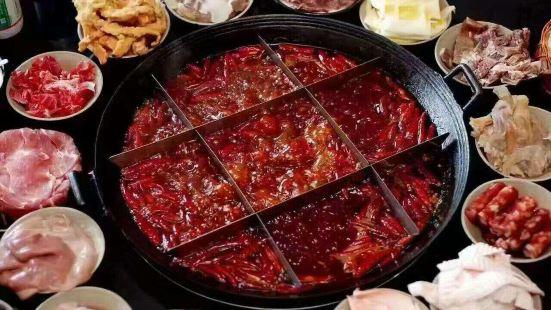 77重慶老火鍋(鹿泉店)