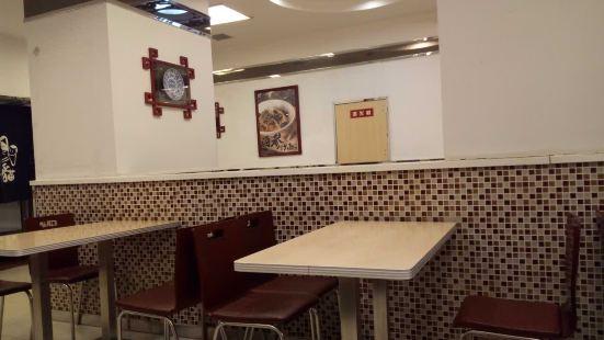 家食樂中式簡餐(南市餐廳)