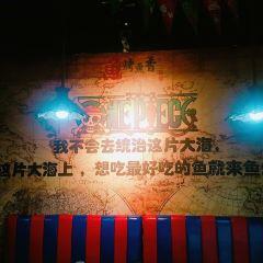 魚烤魚香烤魚(大閱城店)用戶圖片