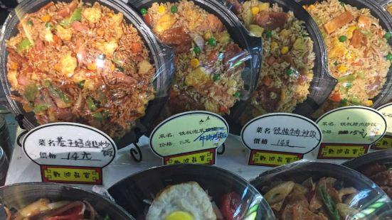 美滋滋小鐵板(潮尚匯美食廣場店)
