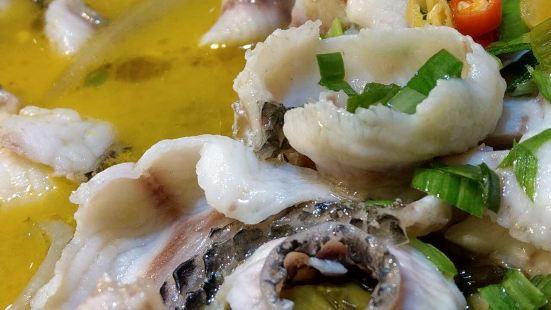 魚丟丟老壇酸菜魚主題餐廳(聯盛廣場店)