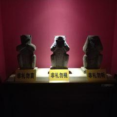 헤이룽장성(흑룡강성) 박물관 여행 사진