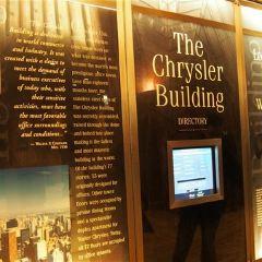 크라이슬러 빌딩 여행 사진