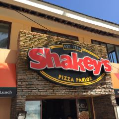 Shakey's Pizza User Photo