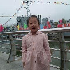 Linyi Zoo and Botanical Garden User Photo