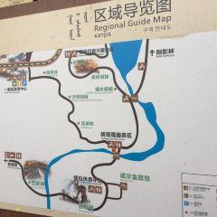 Heiheyanlin Sceneic Area User Photo