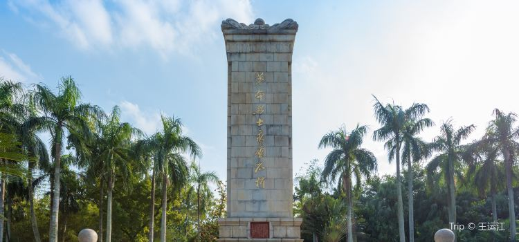 Haikou People's Park3