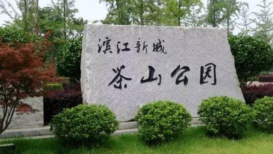 Chashan Park