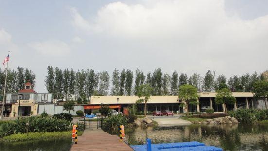 杭州休博園