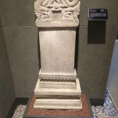 Art Museum of Stone Carvings User Photo
