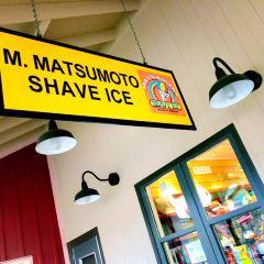 Matsumoto Shave Ice User Photo