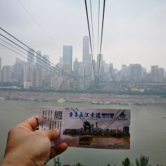 Yangtze River Cableway User Photo