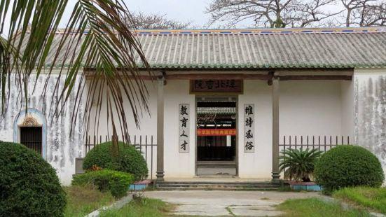 Xibei College