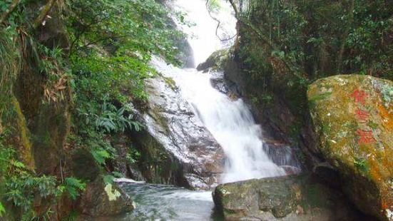 Sanming Xianrengu National Forest Park Ticket Office