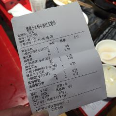 曹瘋子老火鍋旗艦店(金港旗艦店)用戶圖片