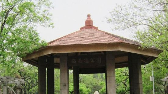 Xinanlou Park (South Gate)