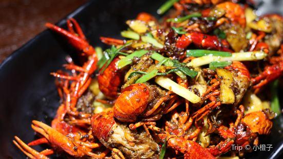 Yang Xian Sheng De 20 Nian Long Xia Lobster· Crab · Frog