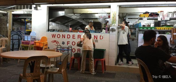 Wonderland Food Store1