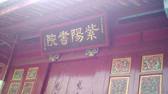 Ziyang College
